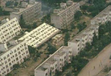 地震災害2